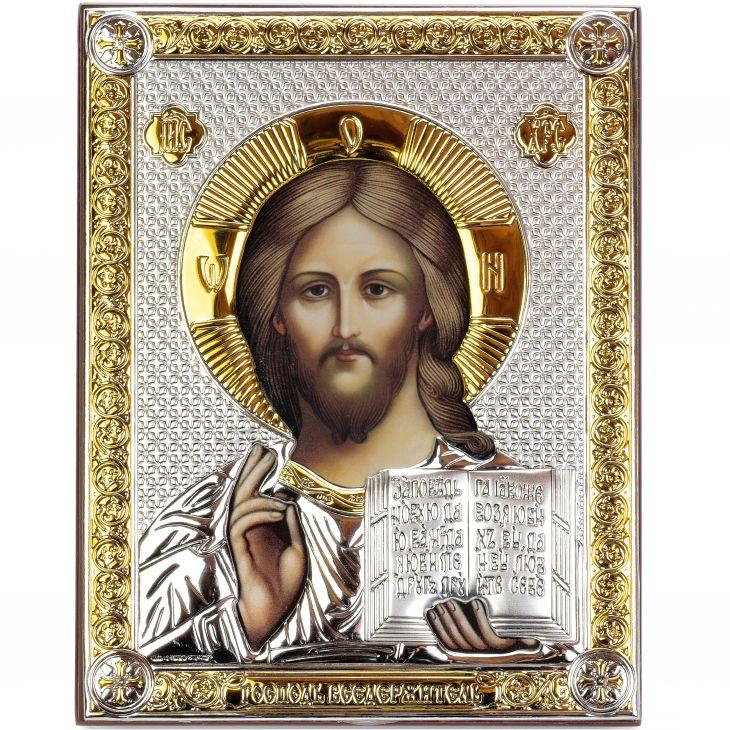 Серебряная икона Иисус Христос (Италия)