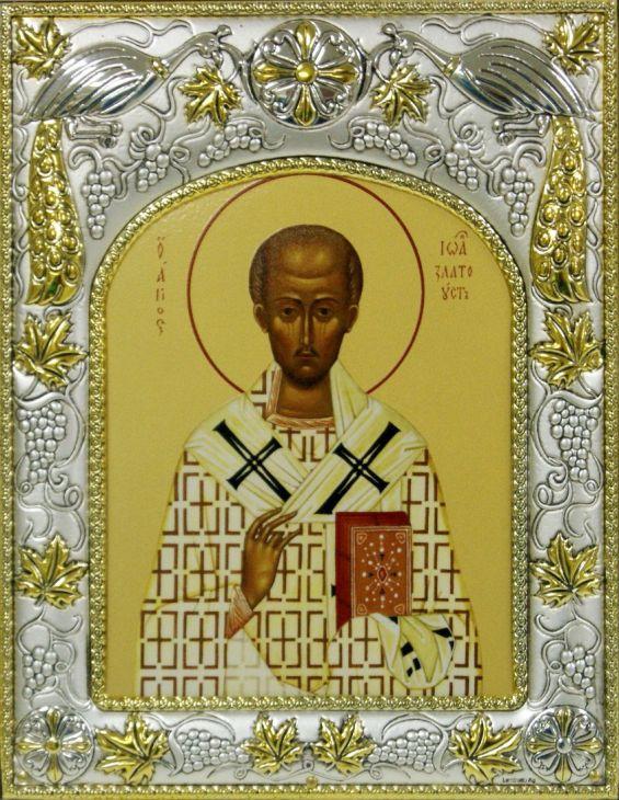 """Икона именная """"Иоанн Златоуст"""" (Италия, 18х14 см.)"""