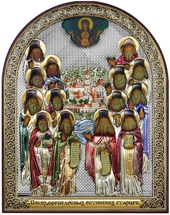 Серебряная икона Оптинские Старцы (Италия)