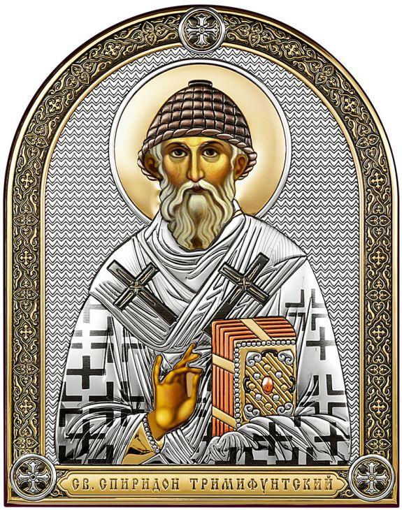 Икона Святой Спиридон (Италия)