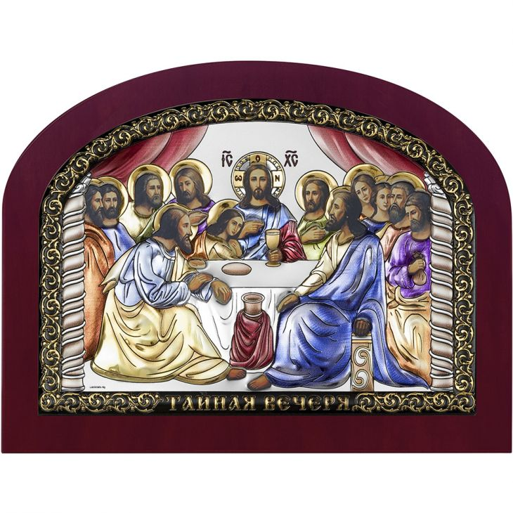 Серебряная икона Тайная Вечеря (Италия)
