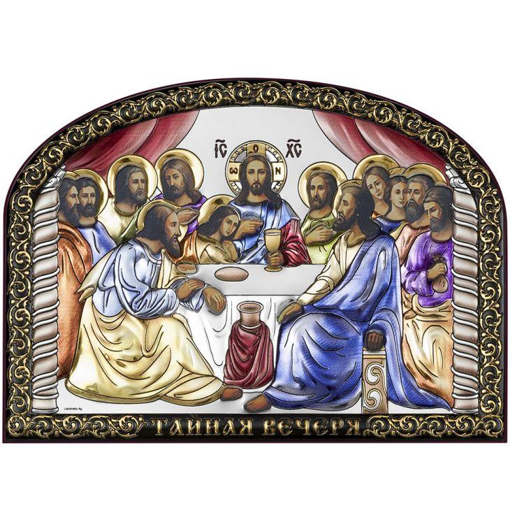 Серебряная икона Тайная Вечеря (Италия, 13х9 см)
