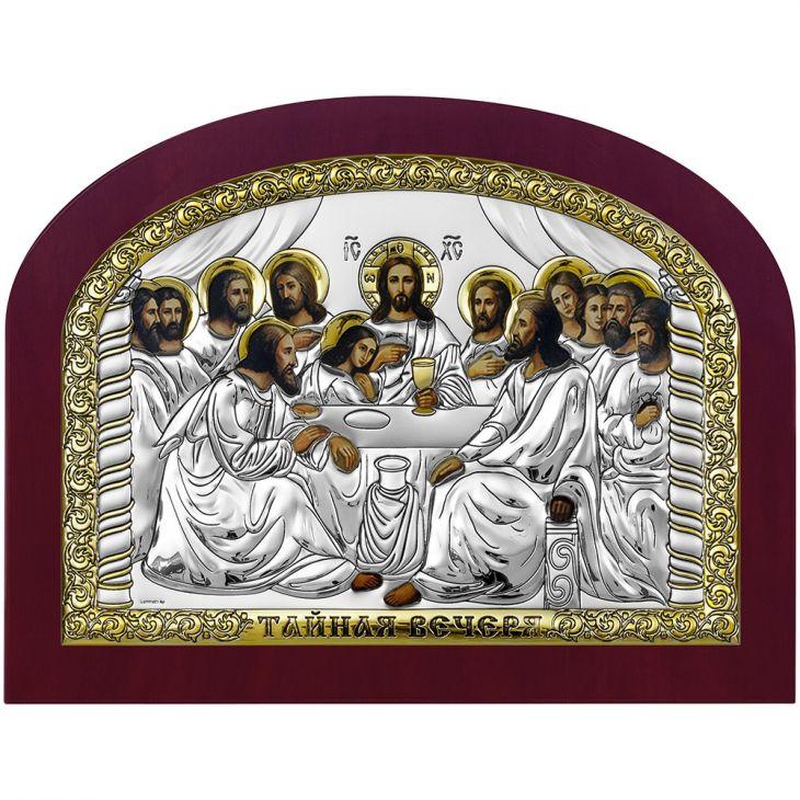Икона Тайная Вечеря (Италия)
