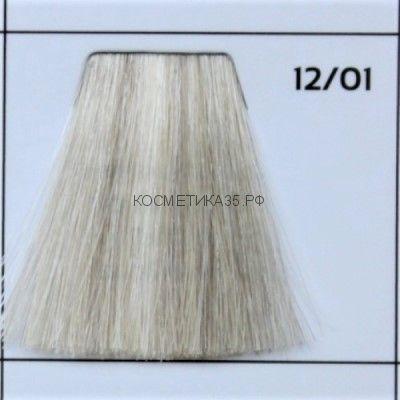 Крем краска для волос 12/01 Супер-Блонд пепельный 100 мл.  Galacticos Professional Metropolis Color