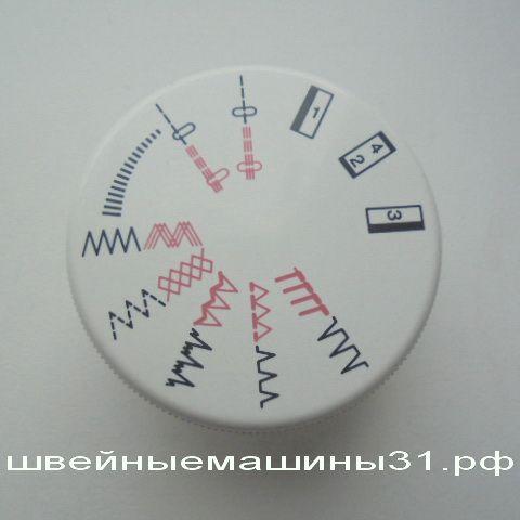 Ручка выбора вида срочки Janome e-line15 и др.   цена 400 руб.