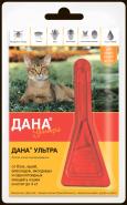 Дана Ультра Капли против внешних паразитов для кошек и котят до 4 кг