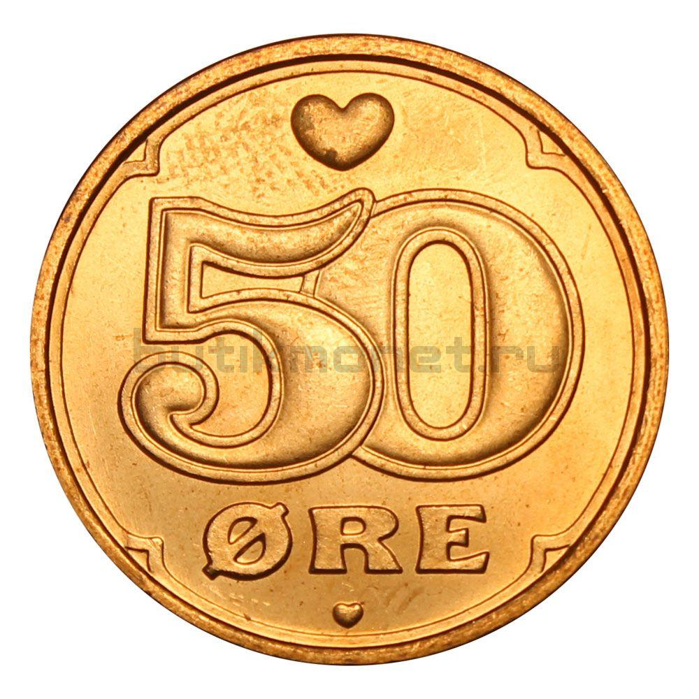 50 эре 2008 Дания