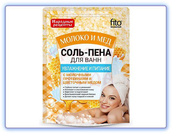 Соль-пена для ванн Увлажнение и питание Молоко и мед Фитокосметик