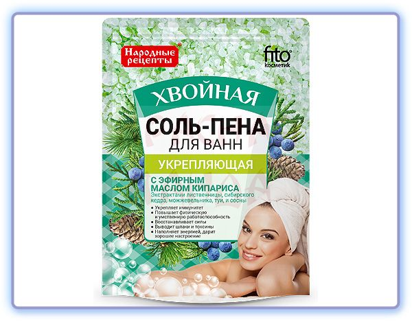 Соль-пена для ванн Укрепляющая Хвойная Фитокосметик