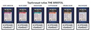 Трубочный табак Bristol Exotic American