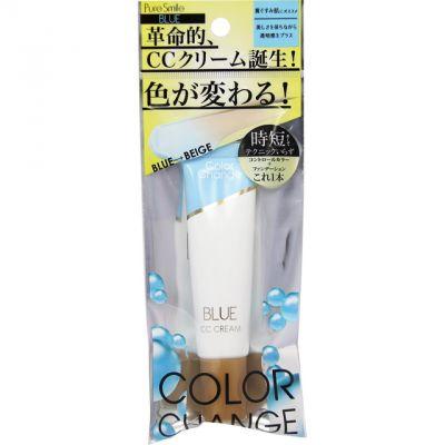 """""""Pure Smile"""" """"Color Change"""" Тональный СС-крем c цветными микрокапсулами с растительными маслами и экстрактами 20 гр."""