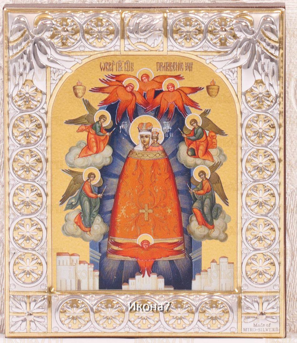 Прибавление ума икона Божией Матери (9х10,5см)
