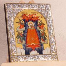 Прибавление ума икона Божией Матери (14х18см)