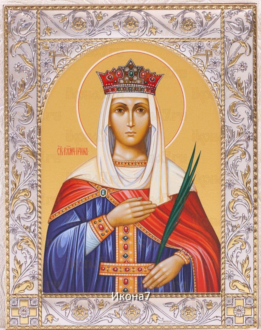 Икона Ирина Великомученица (14х18см)