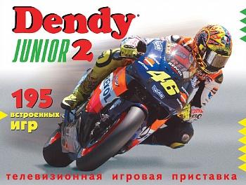 Игровая приставка Dendy Junior 2 (195 Встроенных Игр)