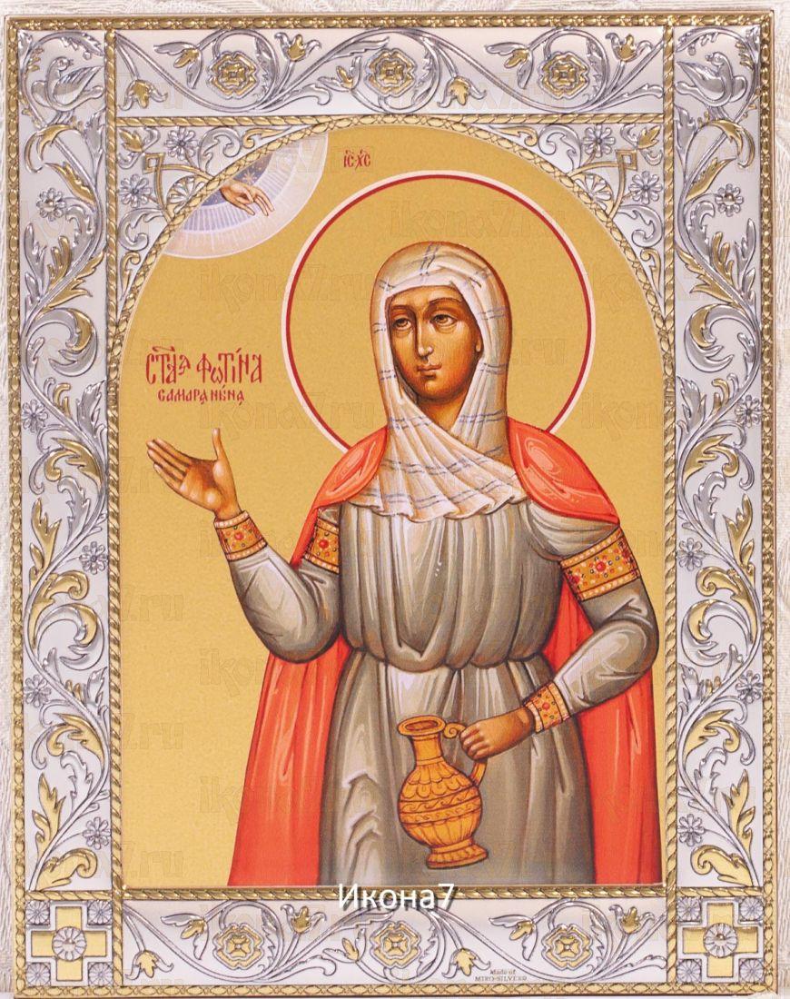Икона Светлана Самаряныня (14х18см)