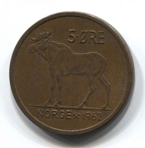 5 эре 1962 года Норвегия