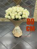 Букет из 51 розы 80см белой высокой