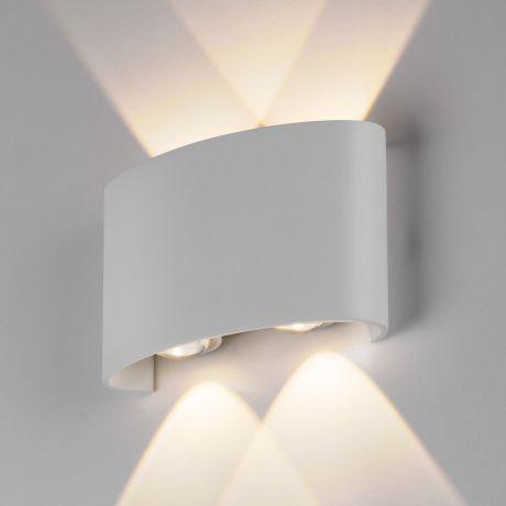 1555 TECHNO LED / Светильник садово-парковый со светодиодами TWINKY DOUBLE серый