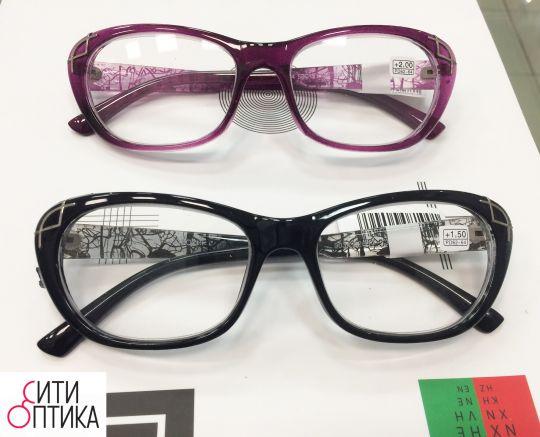 Готовые очки Boshi 9034