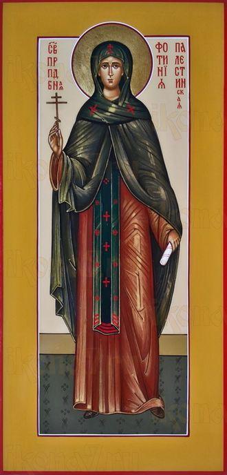 Икона Фотиния Палестинская преподобная