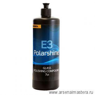 Полировальная паста для полировки стекла Polarshine Е3  1 л MIRKA 7990310111