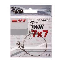 Стальной поводок Win 7х7 (AFW) 18 кг 25 см