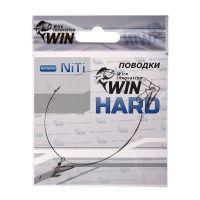 Поводок для спиннинга Win Hard NiTi никель-титан, жесткий 9 кг 25 см фото1