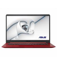 "Ноутбук ASUS VivoBook 15 (X510UF-BQ758) (Intel Core i3 7020U 2300 MHz/15.6""/1920x1080/4Gb/256Gb SSD/DVD нет/NVI)"