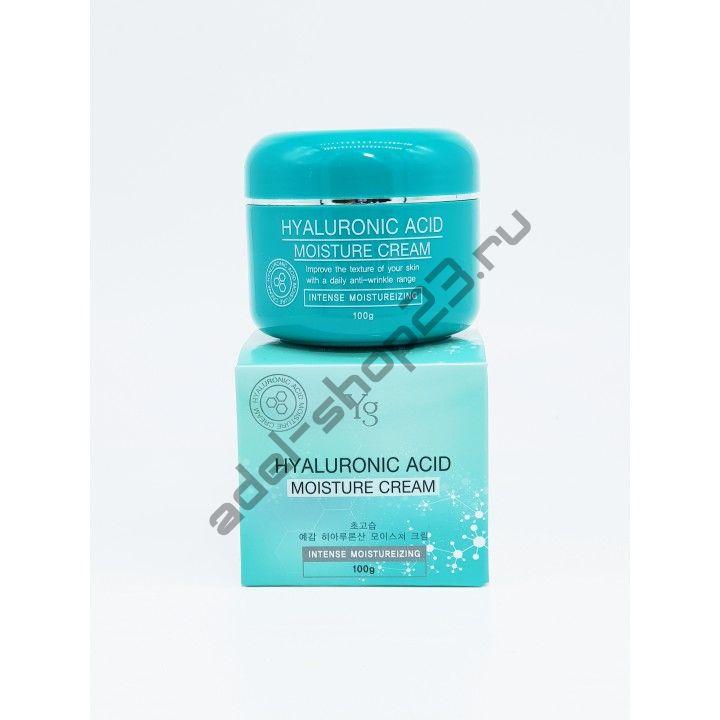 Yg - Hyaluronic acid moisture cream - Интенсивно увлажняющий крем с гиалуроном для сухой кожи 100гр