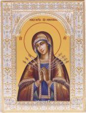 Семистрельная икона Божией Матери (18х24см)