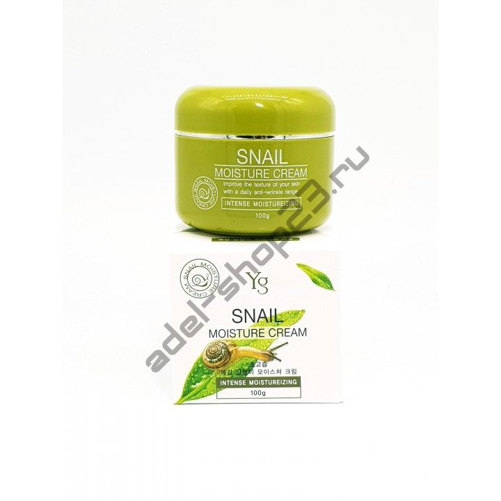 Yg - Snail Moisture Cream 100g - Увлажняющий крем с экстрактом улитки 100гр