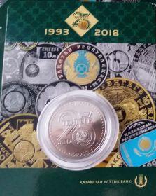 25 лет национальной валюте 100 тенге Казахстан 2018