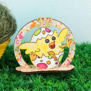 """Сувенир дерево пасхальный цветной """"Птенец в яйце"""" желтый 11,5х12,5 см   3290143"""