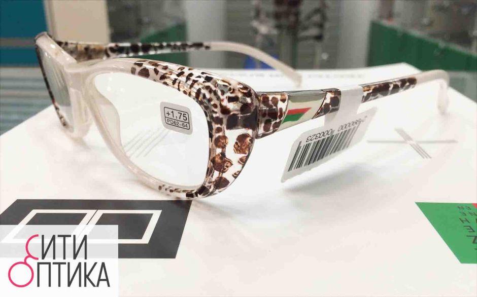 Готовые очки HK 1322