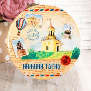 Тарелка декоративная «Нижний Тагил. Почтовый стиль», d= 20 см