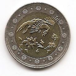 500 риалов (Регулярный выпуск)  Иран 1383 (2004)