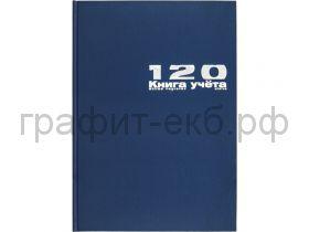 Тетрадь регистр.А4 120л.кл.Альт 7-120-336