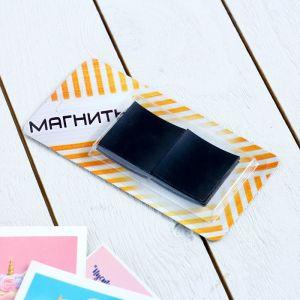 Магнит- квадрат виниловый, 40?40 мм, в наборе 10 шт 4298429