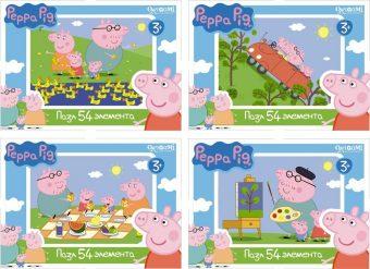 Пазл мини Peppa Pig 54 эл