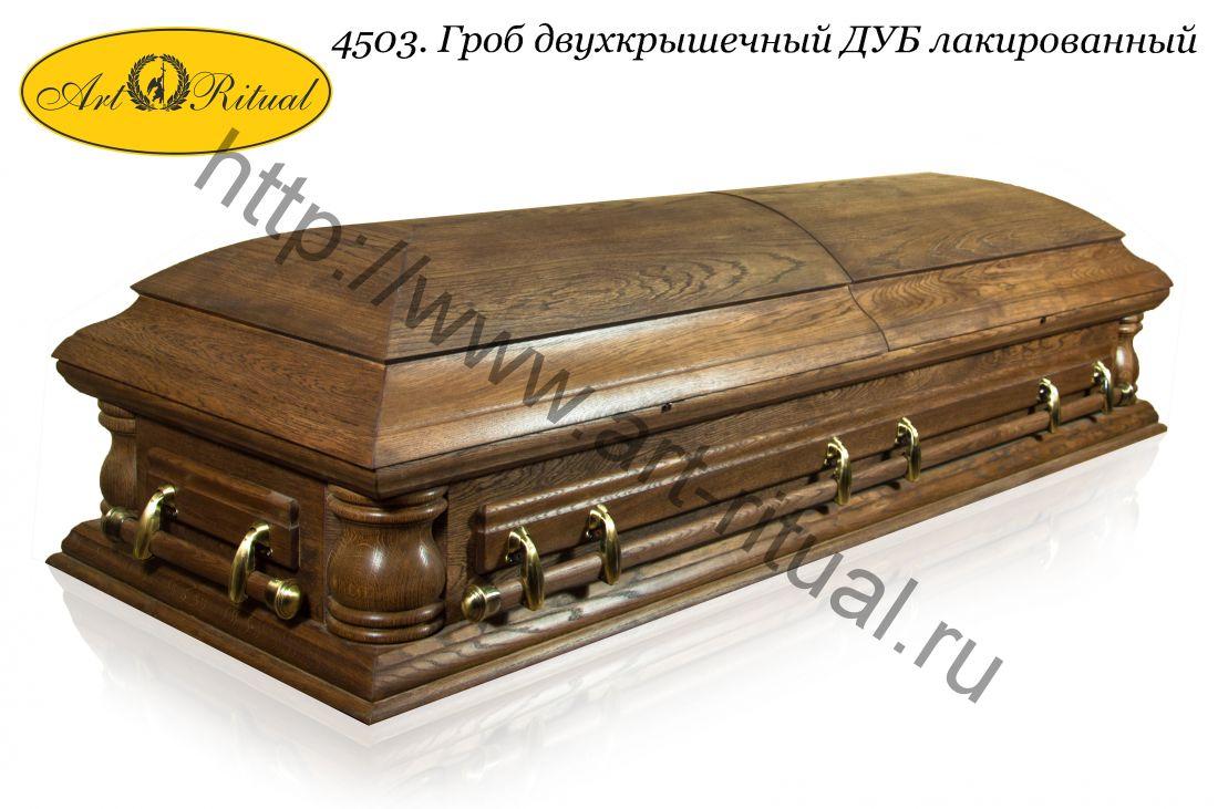 4503. Гроб двухкрышечный ДУБ лакированный