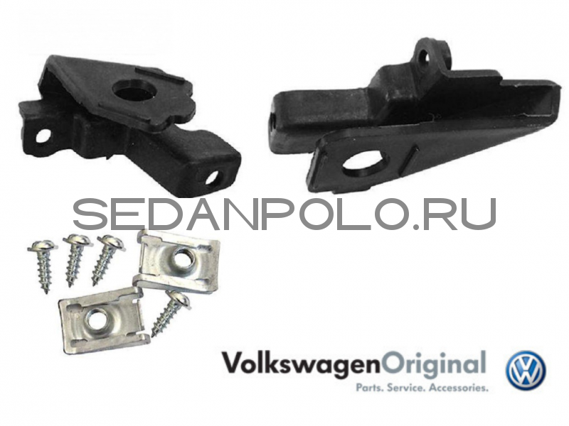 Ремкомплект фары правой Volkswagen Polo Sedan Оригинал VAG