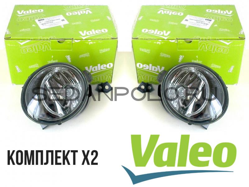 Комплект противотуманных фар VALEO (2шт) для Volkswagen Polo Sedan