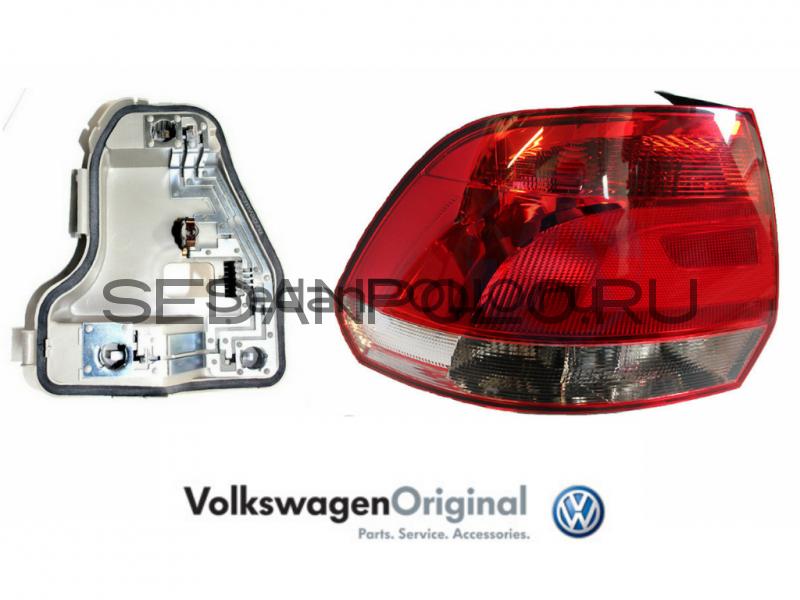 Фонарь задний левый (в сборе) VAG Volkswagen Polo Sedan до 2015