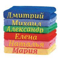 полотенца имена