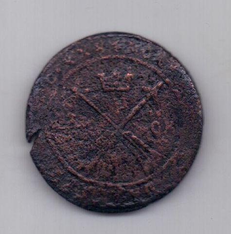 1/2 эре 1630 года Редкость Швеция