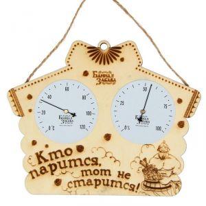 """Термогигрометр """"Кто парится, тот не старится!"""" 1272038"""