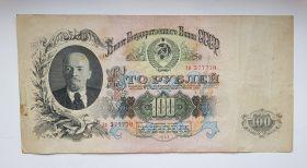 100 РУБЛЕЙ 1947 ГОД, РЕДКАЯ БАНКНОТА В ХОРОШЕМ СОСТОЯНИИ Зп 377710