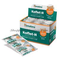 Кофлет леденцы от кашля (имбирь) Хималая | Himalaya Koflet H Lozenges Ginger