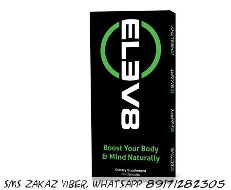 ELEV8 для поддержания здоровой и жизненной силы
